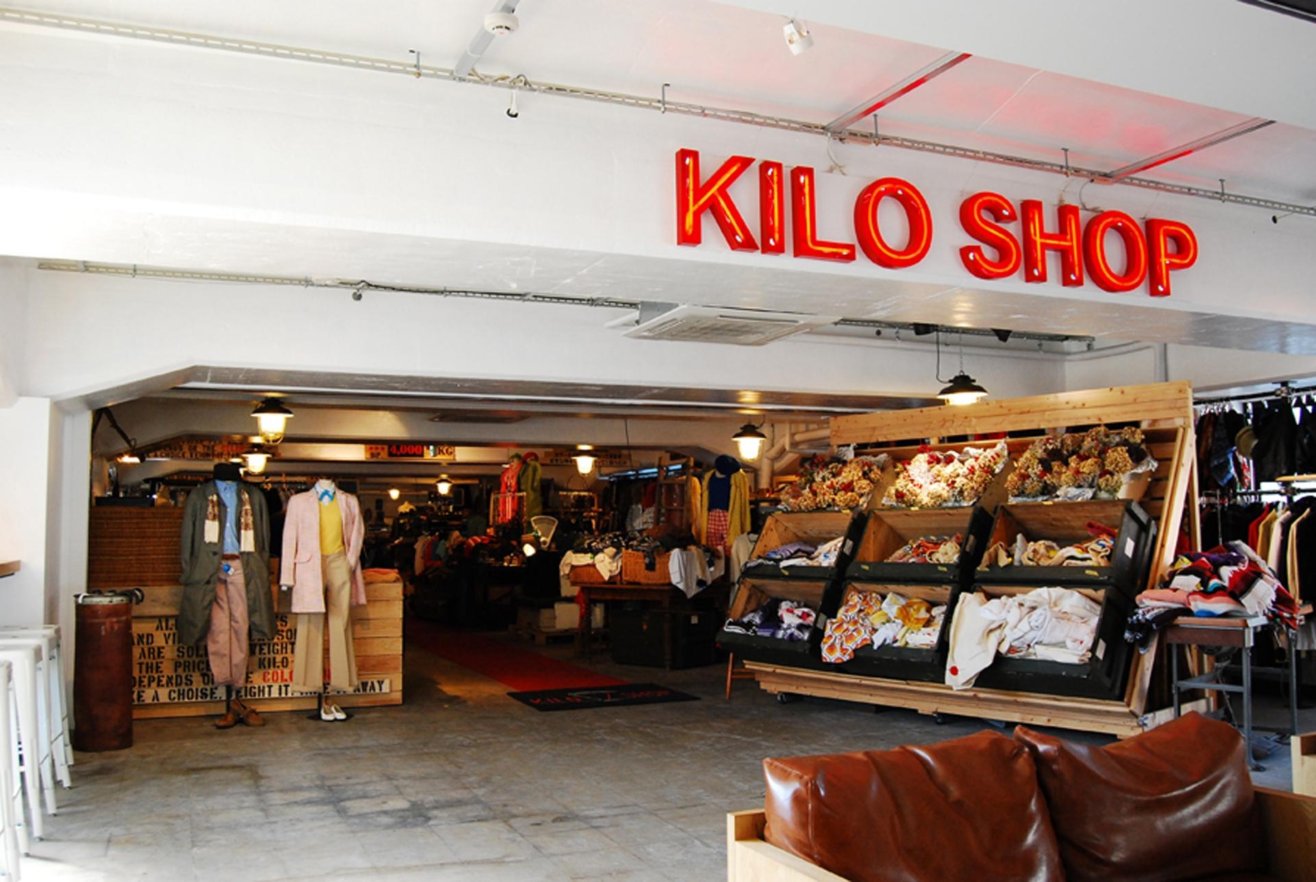 Image result for kilo shop tokyo