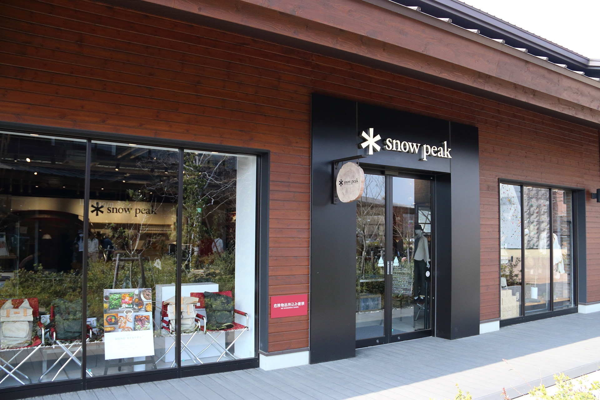 shop-snow peak Akishima Outdoor Village