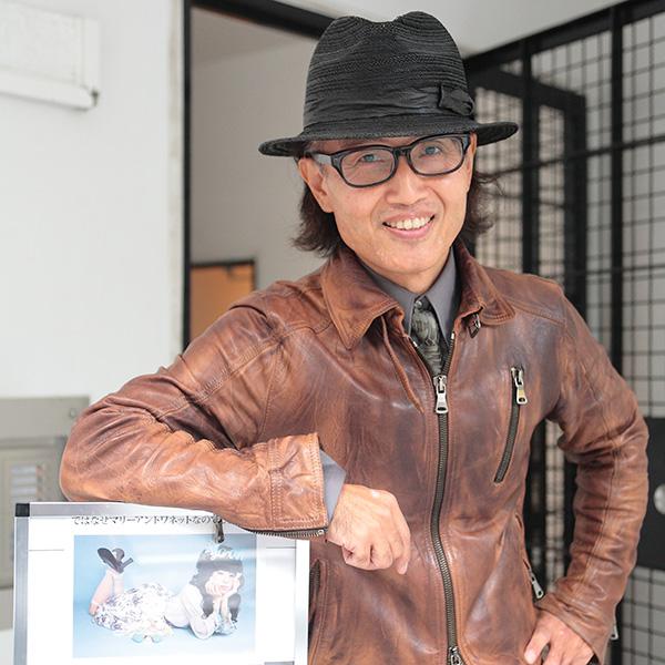 Junichi Hakamaki